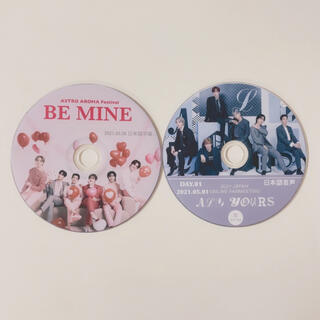 ASTRO BE MINE All Yours DVD