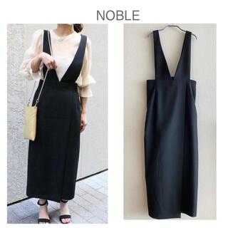 Noble - 【2018SS  23,000円】NOBLE サロペットタイトワンピース