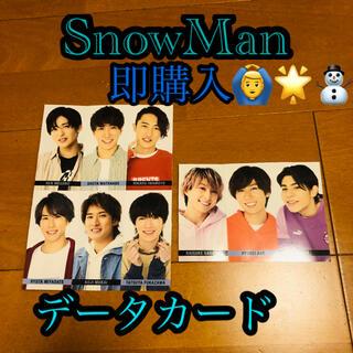 ジャニーズ(Johnny's)のSnowMan Myojo 6月号 データカード(アート/エンタメ/ホビー)