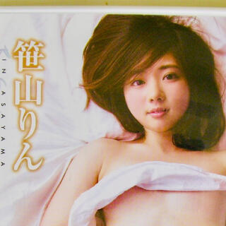 笹山りん [君の想うまま] DVD 未開封 新品 絶版