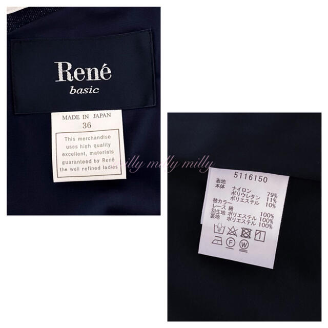 René(ルネ)のご成約済みです【Rene】2021DM掲載完売レース襟デニムワンピース レディースのワンピース(ひざ丈ワンピース)の商品写真