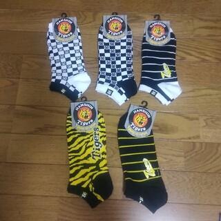 ハンシンタイガース(阪神タイガース)の阪神タイガース靴下 くるぶしソックス25cm〜27cm(応援グッズ)