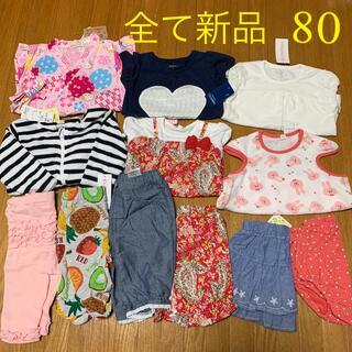 ニシマツヤ(西松屋)の女の子80 まとめ売り 新品夏物(その他)