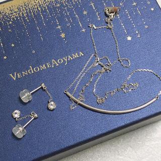 Vendome Aoyama - ヴァンドーム青山 ダイヤモンドピアス k10wg ネックレス セット 箱 保証書