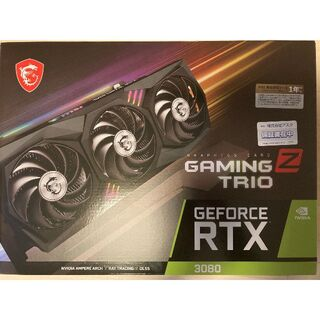 MSI GeForce RTX 3080 GAMING X TRIO 10G
