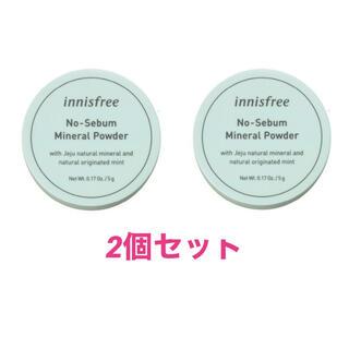 Innisfree - イニスフリー ノーセバム ミネラルパウダー 5g 2個セット