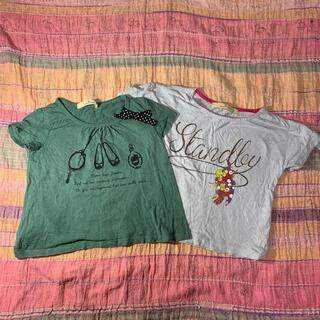 グローバルワーク(GLOBAL WORK)のグローバルワーク♡キッズ♡Tシャツ2枚セット♡S(100センチ)サイズ♡(Tシャツ/カットソー)