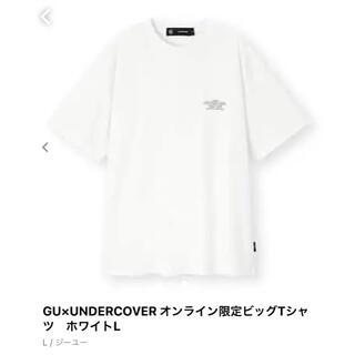 GU - 【新品未使用】アンダーカバー GU コラボ商品 メンズ Tシャツ