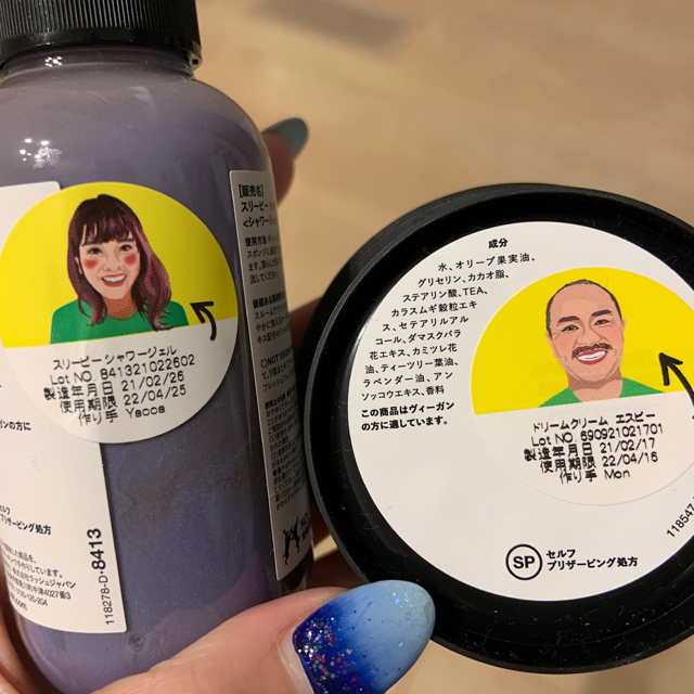 LUSH(ラッシュ)のBODYケア★セット コスメ/美容のボディケア(ボディソープ/石鹸)の商品写真