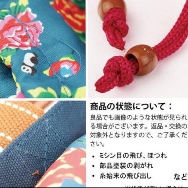 KALDI(カルディ)のKALDIオリジナル 帆布トートバッグ 紺 食品/飲料/酒の食品(菓子/デザート)の商品写真