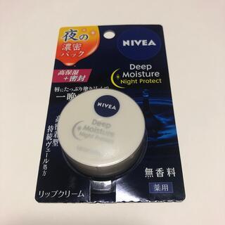 ニベア - ニベア ディープモイスチャー ナイトプロテクト 無香料