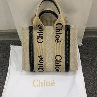 Chloe クロエウッディトートバッグwoody(ショルダーバッグ)