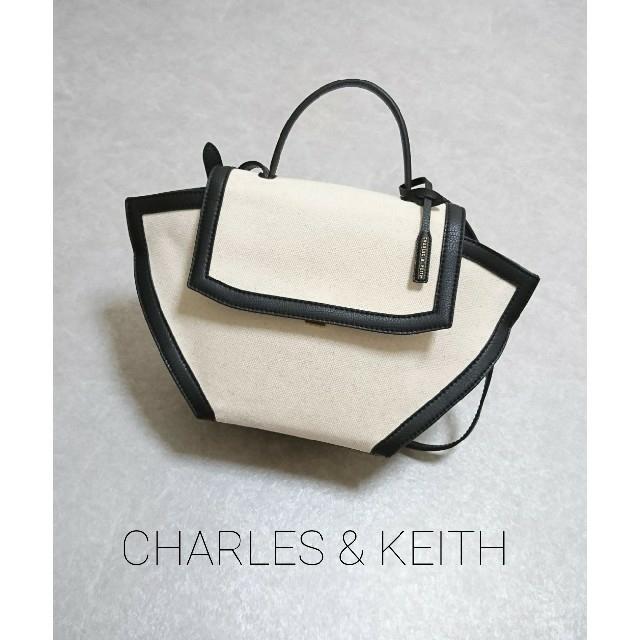 Charles and Keith(チャールズアンドキース)のCHARLES & KEITHラージトラペーズ トップハンドルバッグ レディースのバッグ(ハンドバッグ)の商品写真