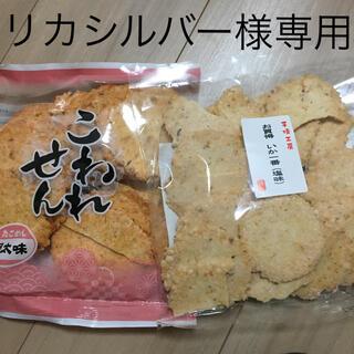 リカシルバー様専用★たこせん明太味、いか一番 塩味(菓子/デザート)