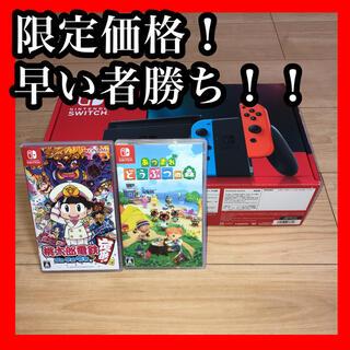 Nintendo Switch - 美品 Nintendo Switch本体 桃太郎電鉄 どうぶつの森セット