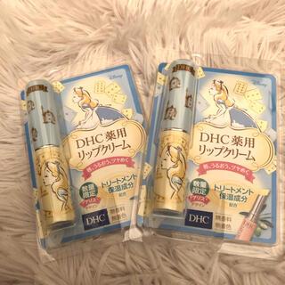 DHC - 新品 DHC 薬用 リップクリーム ディズニー 数量限定 アリス 2本セット