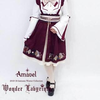 Amavel - Amavel 花札 刺繍 和風 スカート