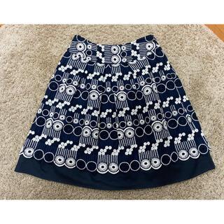 M'S GRACY - 美品!エムズグレイシー クリーニング済 スカート サイズ38