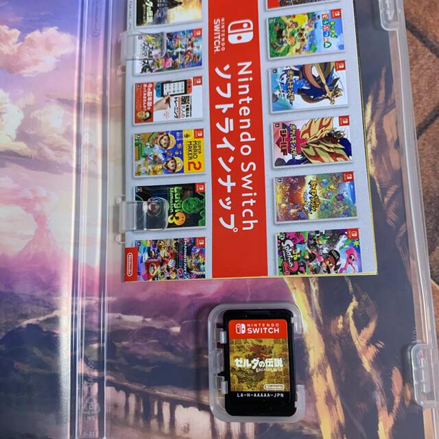 任天堂(ニンテンドウ)のゼルダの伝説 ブレス オブ ザ ワイルド Switch 中古 エンタメ/ホビーのゲームソフト/ゲーム機本体(家庭用ゲームソフト)の商品写真