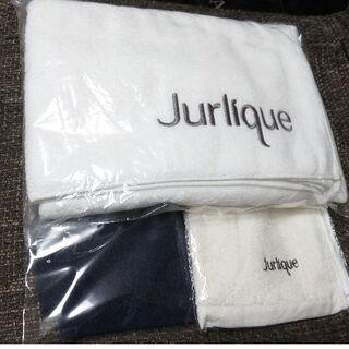 ジュリーク(Jurlique)の【未使用】ジュリーク タオルセット3枚(バスタオル・ハンドタオル)(タオル/バス用品)
