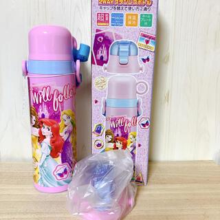 ディズニー(Disney)のプリンセス☆超軽量 580・570ml 2way ステンレスボトル(水筒)