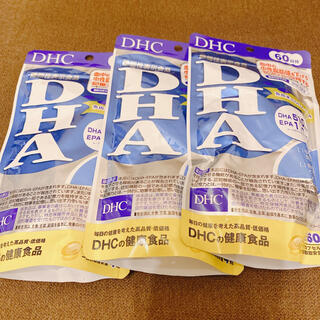 DHC DHA60日分 ×3(ビタミン)