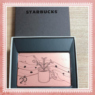 Starbucks Coffee - starbucks25周年記念カード(残高0円)