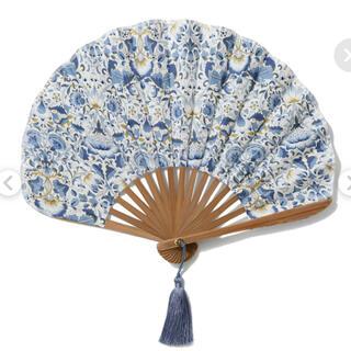 フランフラン(Francfranc)のフランフラン リバティー 扇子 ブルー(和装小物)