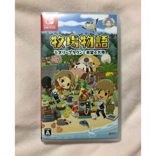 Nintendo Switch - 牧場物語オリーブタウンと希望の大地