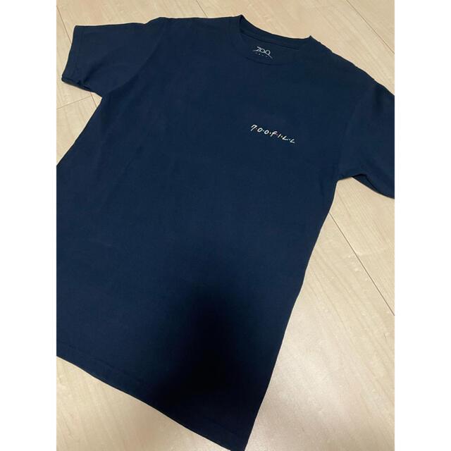 1LDK SELECT(ワンエルディーケーセレクト)の700fill 刺繍ロゴ Tシャツ メンズのトップス(Tシャツ/カットソー(半袖/袖なし))の商品写真