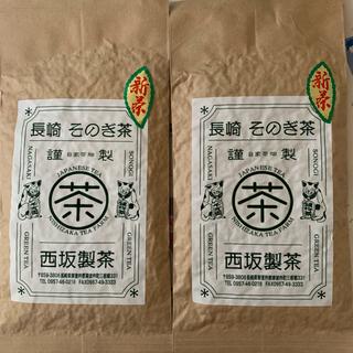 【新茶 長崎県産そのぎ茶】玉緑茶100g×2袋 緑茶 日本茶