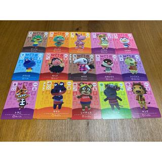 ニンテンドウ(任天堂)のどうぶつの森 amiiboカード アミーボカード バラ売り可能(カード)