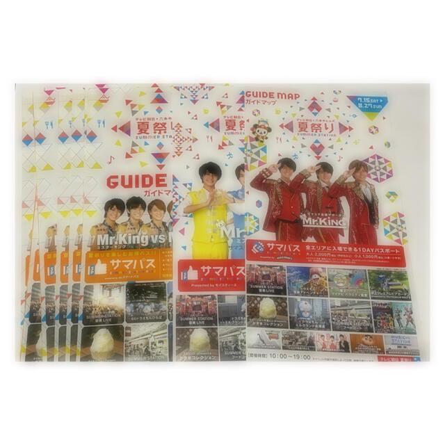 King & Prince ガイドブック エンタメ/ホビーのタレントグッズ(アイドルグッズ)の商品写真