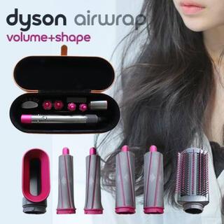 Dyson - 美品 Dyson ダイソン エアラップ スタイラー Volume+ Shape