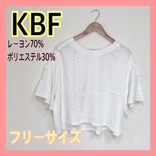 ケービーエフ(KBF)のKBF ブラウス 半袖 シフォンシャツ 夏服 フリーサイズ(シャツ/ブラウス(半袖/袖なし))