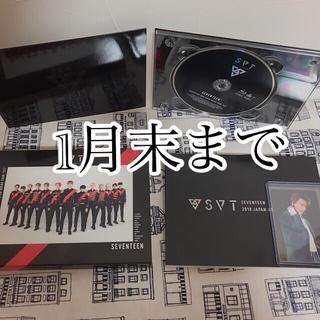 セブンティーン(SEVENTEEN)のSVT Blu-ray トレカ付き(K-POP/アジア)