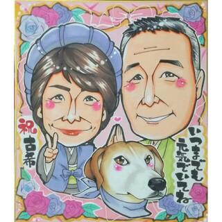 ☆似顔絵 オーダー☆ポップで明るく可愛い似顔絵描きます!お誕生日や記念日にぜひ♪(アート/写真)