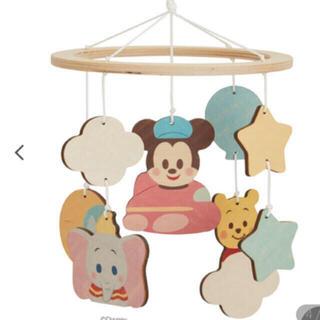 ディズニー(Disney)のKIDEA ディズニー メリー 新品(オルゴールメリー/モービル)