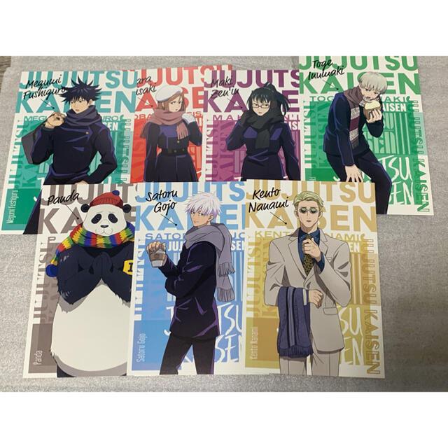 呪術廻戦 アニメイト ポストカード エンタメ/ホビーのおもちゃ/ぬいぐるみ(キャラクターグッズ)の商品写真