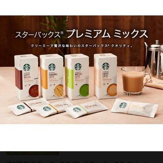 ネスレ(Nestle)のスターバックス プレミアムミックス スターバックスコーヒー(コーヒー)