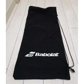 バボラ(Babolat)のBabolat バボラ ラケットケース 中古(バッグ)