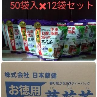 肥満気味な方の体重やお腹の脂肪を減らすのを助ける 葛花茶 50袋入×12袋セット(健康茶)