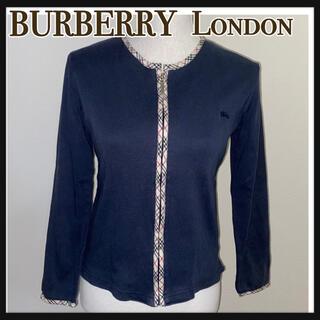 BURBERRY - BURBERRY London ノーカラージッパーカーディガン