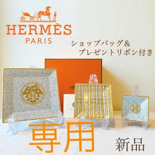 Hermes - エルメス HERMES モザイク ヴァンキャトル ゴールド プチカレ スクエア