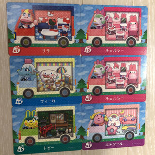 ニンテンドウ(任天堂)のどうぶつの森 amiiboカード サンリオ(カード)