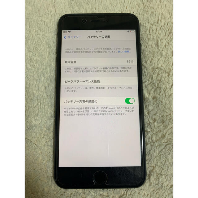 Apple(アップル)の【5/20以降値上げ】iPhone7Plus 128GB ブラック スマホ/家電/カメラのスマートフォン/携帯電話(スマートフォン本体)の商品写真