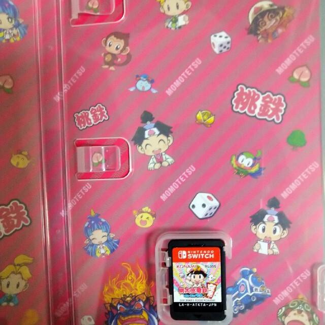 ★NintendoSwitch★桃太郎電鉄 エンタメ/ホビーのゲームソフト/ゲーム機本体(家庭用ゲームソフト)の商品写真