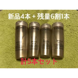 ランコム(LANCOME)のランコム 化粧水セット(化粧水/ローション)