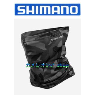 SHIMANO - shimano シマノ フェイスマスク ネックウォーマー フェイスカバー