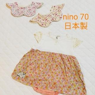sense of wonder - ニノ nino 花柄猫刺繍ロンパース&スタイセット